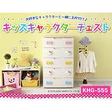 【日本製】Hello Kitty 五層收納櫃-KHG-555H