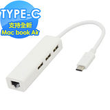 二合一 Type-C 外接網路卡+ USB 2.0 HUB(支援蘋果Macbook Air)