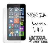VXTRA 諾基亞 Nokia Microsoft Lumia 640 高透光亮面耐磨保護貼