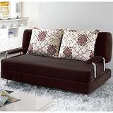 【品味居】史佐多功能布面沙發床
