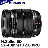 OLYMPUS M.ZUIKO DIGITAL ED 12-40mm F2.8 鏡頭(公司貨) 拆鏡,無盒裝