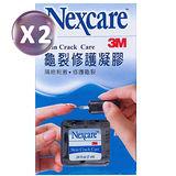 3M Nexcare 龜裂修護凝膠7mL(2入)
