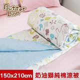 【奶油獅】好朋友系列-台灣製造-100%精梳純棉涼被/夏被(白森林)-5*7尺