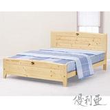 【優利亞-巧匠松木】雙人5尺床架(不含床墊)