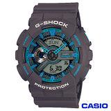 CASIO卡西歐 G-SHOCK低調搶眼超人氣數位雙顯錶 GA-110TS-8A2