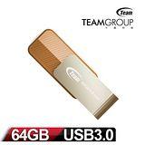 Team 十銓科技 C143 64GB USB3.0時尚百炫碟