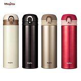 Mojito 超輕量#304不鏽鋼真空彈蓋隨手保溫杯 -480ml