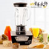 【營養大師】智慧型調理機 MD-200B(贈量杯+濾網)
