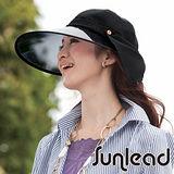 Sunlead 半透明加長帽簷。蝴蝶結造型防曬護頸蕾絲滾邊抗UV遮陽帽 (黑色)