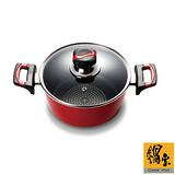 鍋寶鑽石湯鍋-20CM雙耳S-SS-2200-S