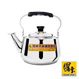 鍋寶巧廚琴音壺3.0L-IKH-60130-C