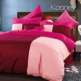 《KOSNEY 甜蜜色彩》流行三色拼接雙人四件式床包被套組