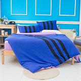 《KOSNEY 水手海洋風》活性印染加大四件式床包被套組
