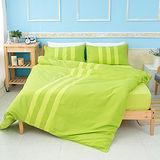 《KOSNEY 青蘋果樂園》活性印染加大四件式床包被套組