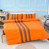《KOSNEY 歐培拉》活性印染加大四件式床包被套組