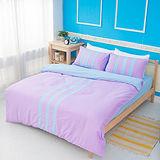 《KOSNEY 蘿拉公主》活性印染加大四件式床包被套組