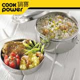 鍋寶巧廚雙層圓形便當盒(14CM)SSB-601
