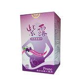 【綠寶】紫露黑棗濃縮汁1瓶(330g/瓶)