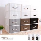 【MR.BOX】混搭風 DIY組裝式 四層收納櫃附輪105L (三色可選)/收納箱/整理箱/收納盒/衣櫥/衣櫃/鞋櫃