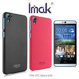 IMAK HTC Desire 826 簡約彩殼