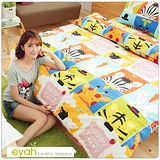 【eyah】頂級極細天絲綿雙人床包涼被4件組-童心
