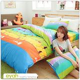 【eyah】頂級極細天絲綿雙人床包涼被4件組-喵喵