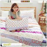 【eyah】頂級極細天絲綿雙人床包被套4件組-月光曲