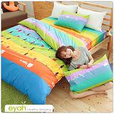 【eyah】頂級極細天絲綿雙人床包被套4件組-喵喵