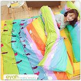 【eyah】頂級極細天絲綿雙人加大床包被套4件組-喵喵