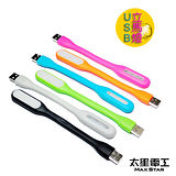 【太星電工】USB LED立馬燈/白光 DC5V 1.2W(混色/隨機出貨) IL301.