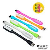 【太星電工】USB LED立馬燈/白光 DC5V 1.2W(混色/隨機出貨) IL301