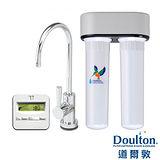 【DOULTON英國道爾敦】陶瓷濾芯顯示型雙管塑鋼櫥下型淨水器 DIP-M12