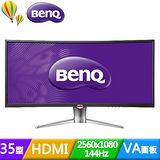 BenQ XR3501 35型AMVA曲面144Hz液晶螢幕