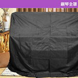 【美佳音樂】3號鋼琴全罩-黑色