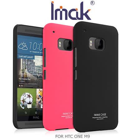 IMAK HTC ONE M9 簡約彩殼 -friDay購物 x GoHappy