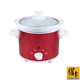 鍋寶1.8L養生燉鍋SE-1808