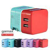 gamax 嘉瑪仕 2A雙USB電源供應器/旅充 AP-201
