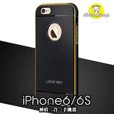蘋果 APPLE iPhone 6 plus / 6S Plus 手機保護殼 金屬框 YC039