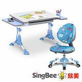 【SingBee欣美】睿智桌+側板+120椅