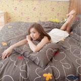 LUST寢具【花線幸福-咖/新生活eazy系列】雙人標準5X6.2床包/枕套/薄被套6x7尺組