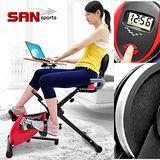 【SAN SPORTS 山司伯特】超跑飛輪式磁控健身車C082-923