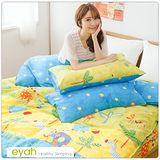 【eyah】精梳純棉雙人床包枕套三件組-DL-卡通總動員