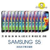 Samsung GALAXY S5 Love mei 手機保護殼 海馬扣金屬框 三星 YC017