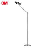 3M 58度博視燈單臂LED立燈-晶鑽黑 GS1600