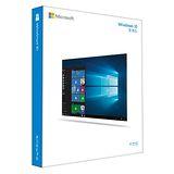 微軟 Windows 10 中文家用USB完整版