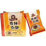 自然本味台南乾麵(麻辣)100g*5/袋