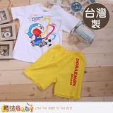 魔法Baby~台灣製哆啦A夢正版純棉男童短袖套裝 k41569
