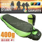 【台灣 Gravity】20D 100%天然潑水水鳥羽絨睡袋400g(全開式)抗撕裂/防絨/露營 綠 111401G