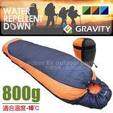 【台灣 Gravity】20D 100%天然潑水水鳥羽絨睡袋800g(全開式)抗撕裂/防絨/露營 橘 111801O