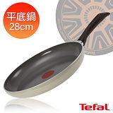 Tefal法國特福 陶瓷系列28cm平底鍋